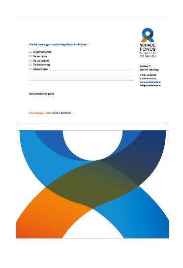 schadefonds geweldsmisdrijven logo
